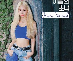 girls, yves, and hyunjin image