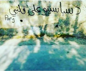 ﺍﻏﺎﻧﻲ image