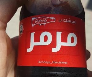 cocacola, tunisian, and meryem image