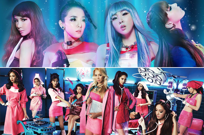 article, kpop, and girlgroup image