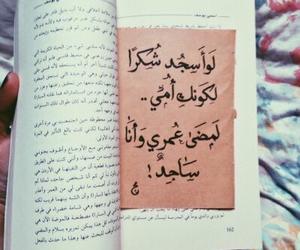 اُمِي image