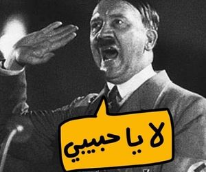 عربي, arabic, and hitler image