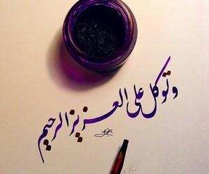 كلمات, بالعربي, and in arabic image