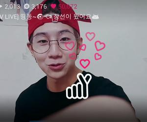 cory, tumblr, and jeonguk image