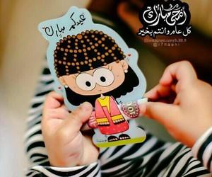 عٌيِّدٍ, eid, and eid mubarak image