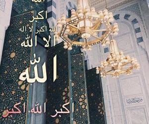الله اكبر, عيد الاضحى, and اسﻻميات image