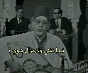عيد سعيد and اضحى مبارك image