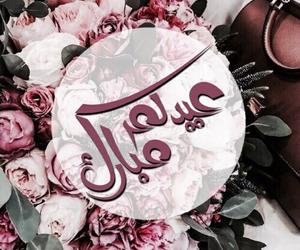 aïd moubark image
