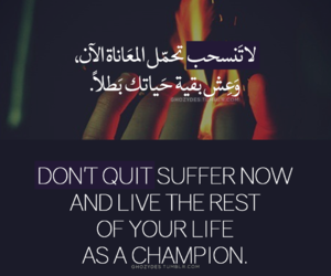 quote, tumblr, and ﺍﻗﺘﺒﺎﺳﺎﺕ image