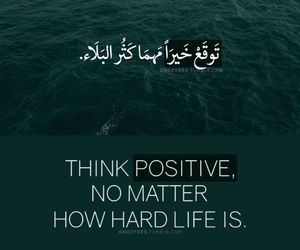 arabic, positive vibes, and خيرُ image
