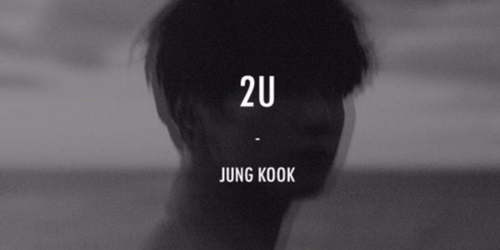 bts jungkook image
