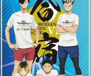 haikyuu, kuroo, and kenma image