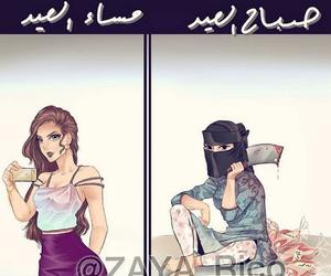 drawing, eid, and girls image