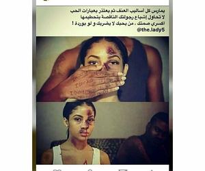 حريه, حُبْ, and كلمات image