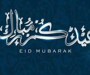 aid, eid, and islam image