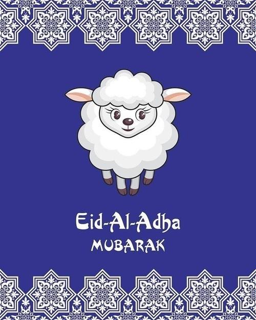 eid mubarak and religion image