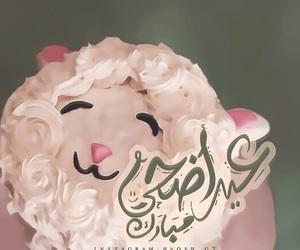 عيد سعيد, ﺭﻣﺰﻳﺎﺕ, and عيد الأضحى image