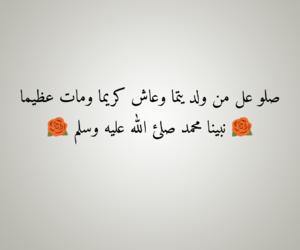 جمعة مباركة, عيدكم مبارك, and algérie dz image