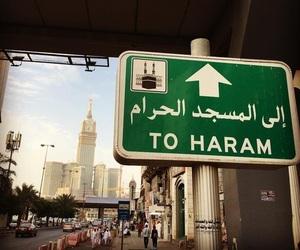 islam, mecca, and اسﻻم image