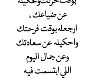 الله اكبر image