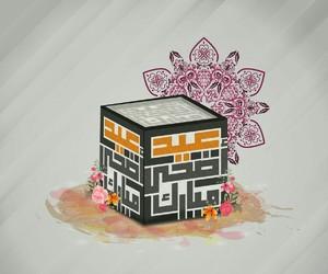 eid mubarak, عيد مبارك, and عٌيِّدٍ image