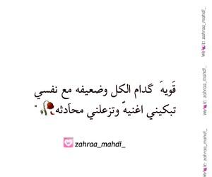 محجبات, الله, and حُبْ image