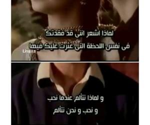 الثانيه, من النظرة الثانية, and ارناف وكوشي image