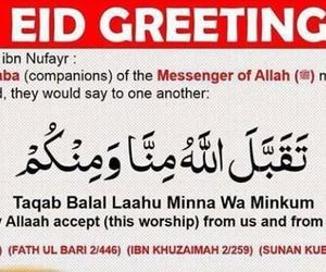eid mubarak, eid ul azha, and eid greeting image