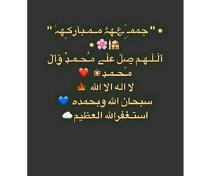 كلمات, مٌنَوَْعاتْ, and راق+لي image