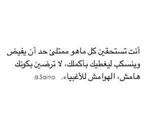 الله اكبر, خاطره, and امراه image