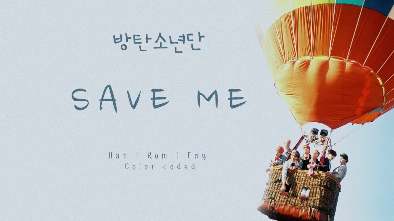 article and Save Me image