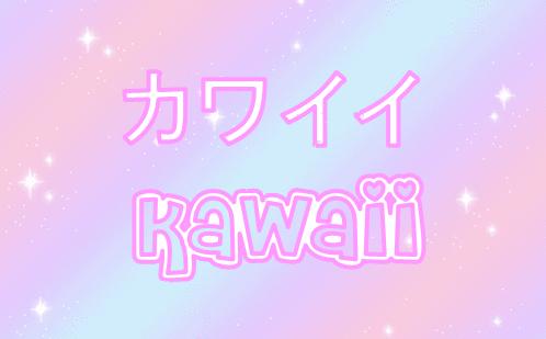 kawaii, japanese, and pastel image