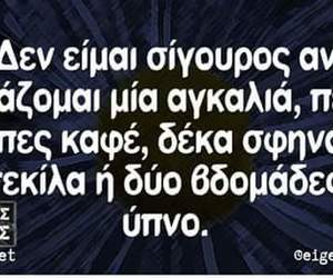 Image by Γεωργία Σ.