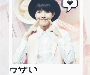 baby, cute boy, and kpop image