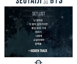 bts, seotaiji x bts, and time travelers image