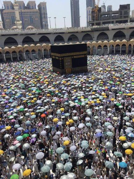 hajj, makkah, and مكة image