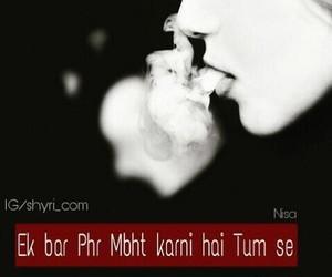 sad and shayari image