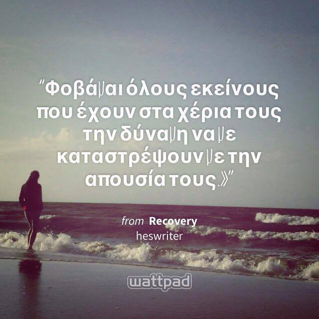 greek, quotes, and Harry Styles image