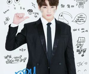 happyjungkookday and dia especial image