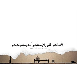 quotes, تمبلر, and ادب image