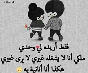 Image by khadidja_mbk