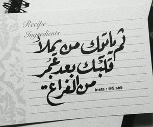 quotes and ﻋﺮﺑﻲ image