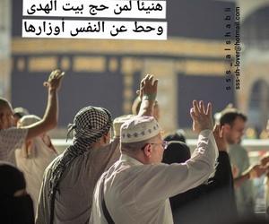 بلاك بيري, مكة المكرمة, and مكة image