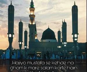 islam, sunnat, and pyara madina image