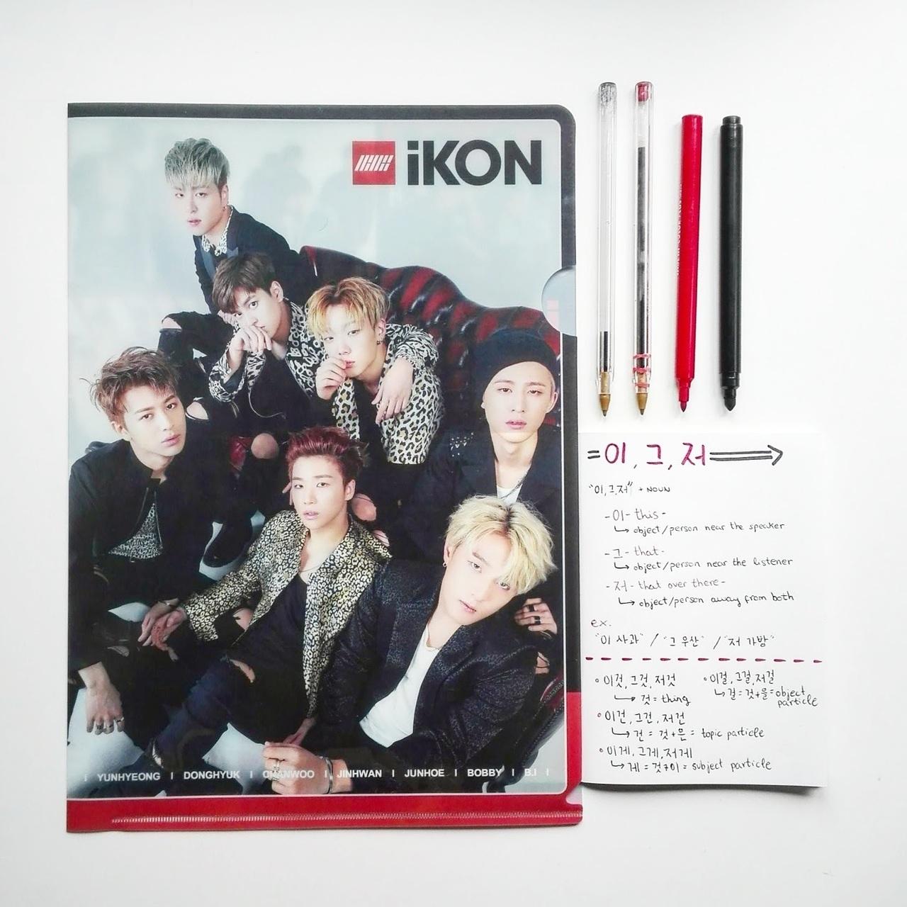 Ikon, kpop, and article image