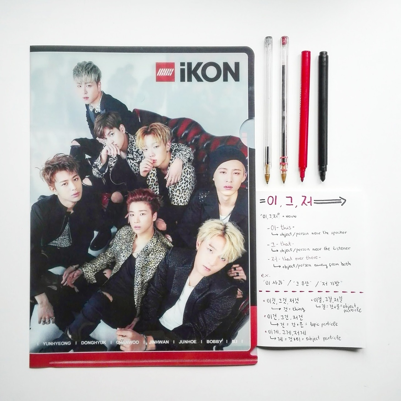 Ikon, kpop, and article image