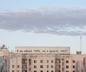 building, embrace, and russia image