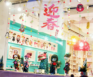 doll, japan, and cute image