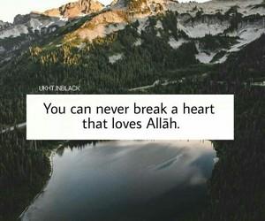 allah, inspiring, and islamic image