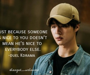 drama, duel, and korea image